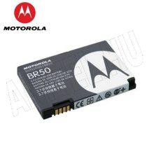 Motorola V3 akkumulátor