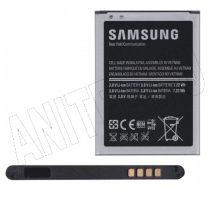 Samsung Galaxy S4 mini akkumulátor