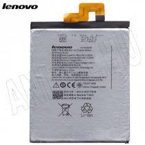Lenovo K920 (Vibe Z2 Pro) akkumulátor