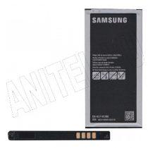 Samsung Galaxy J7 (2016) akkumulátor