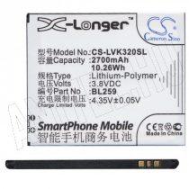 Lenovo Vibe K5 akkumulátor