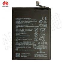 Huawei P20 akkumulátor