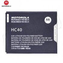 Motorola Moto C gyári 2350 mAh-ás LI-Polymer akkumulátor - HC40