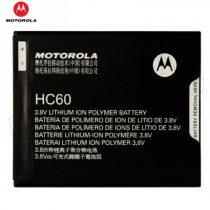 Motorola Moto C Plus (XT1723) gyári 4000 mAh-ás LI-Polymer akkumulátor - HC60