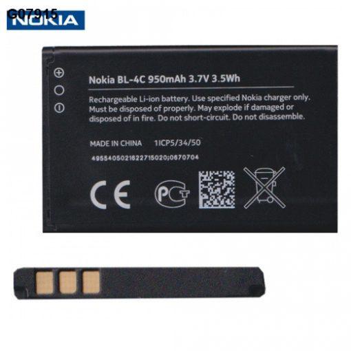 Nokia BL-4C akku, gyári akkumulátor 950 mAh LI-ION